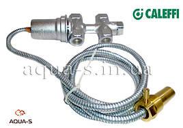 Температурний клапан безпеки Caleffi 544 з автоматичною підживленням