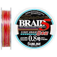 Шнур Sunline Super Braid 5 (8 Braid) 200m #0.8/0.148мм 5.1кг (1658.08.60)