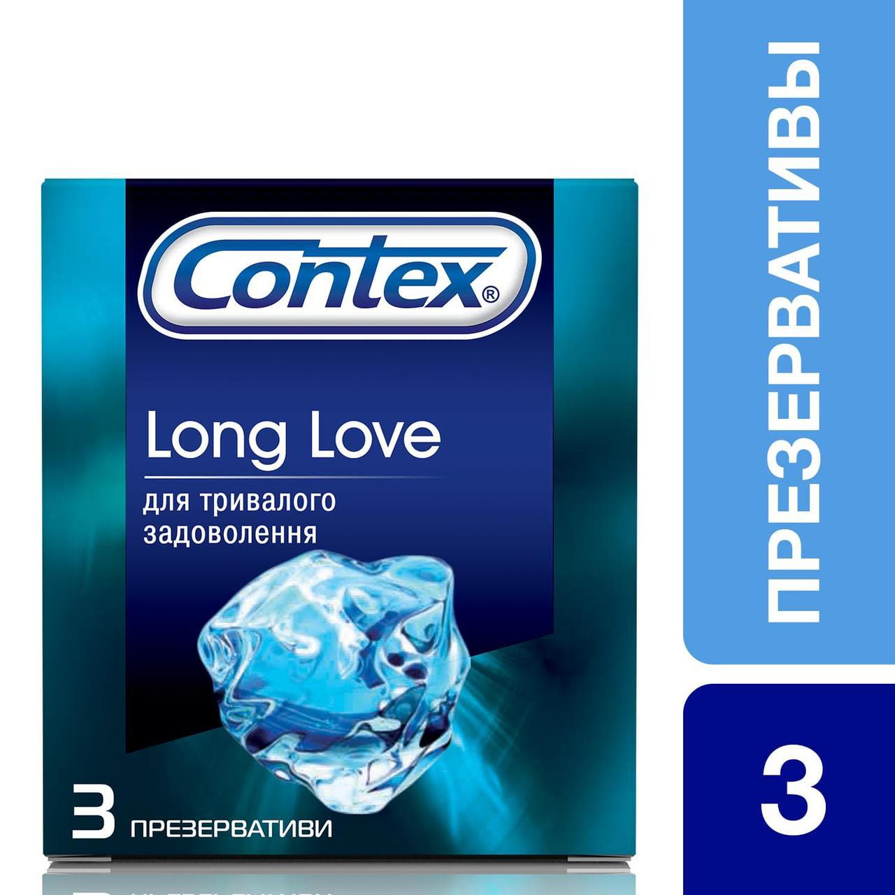 Презервативы Contex® Long Love (для длительного удовольствия) №3