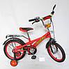 Велосипед двухколесный  151803   ***