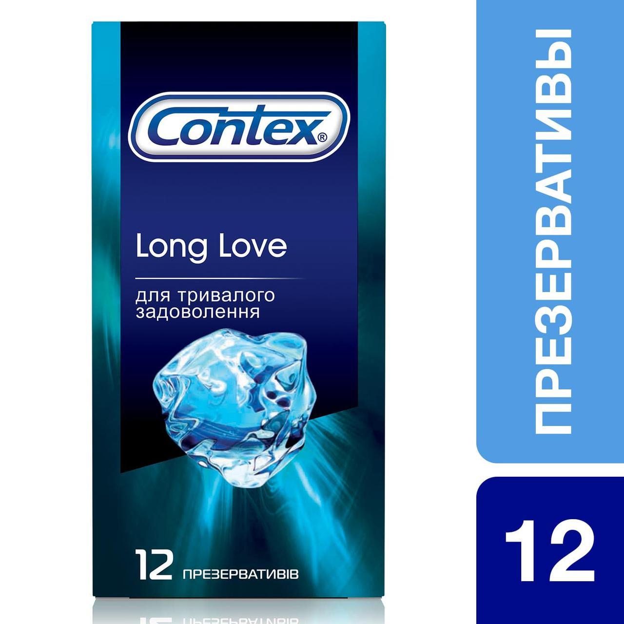 Презервативы Contex® Long Love (для длительного удовольствия) №12
