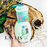 Пенка для умывания лечебная пенка для проблемной кожи Hada Labo Gokujyun Hatomugi Foaming Face Wash