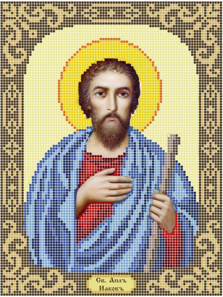 Схема для вишивки та вишивання бісером Бисерок «Св. Апостол Яків» (A4) 20x25 (ЧВ-3204-1 (10))