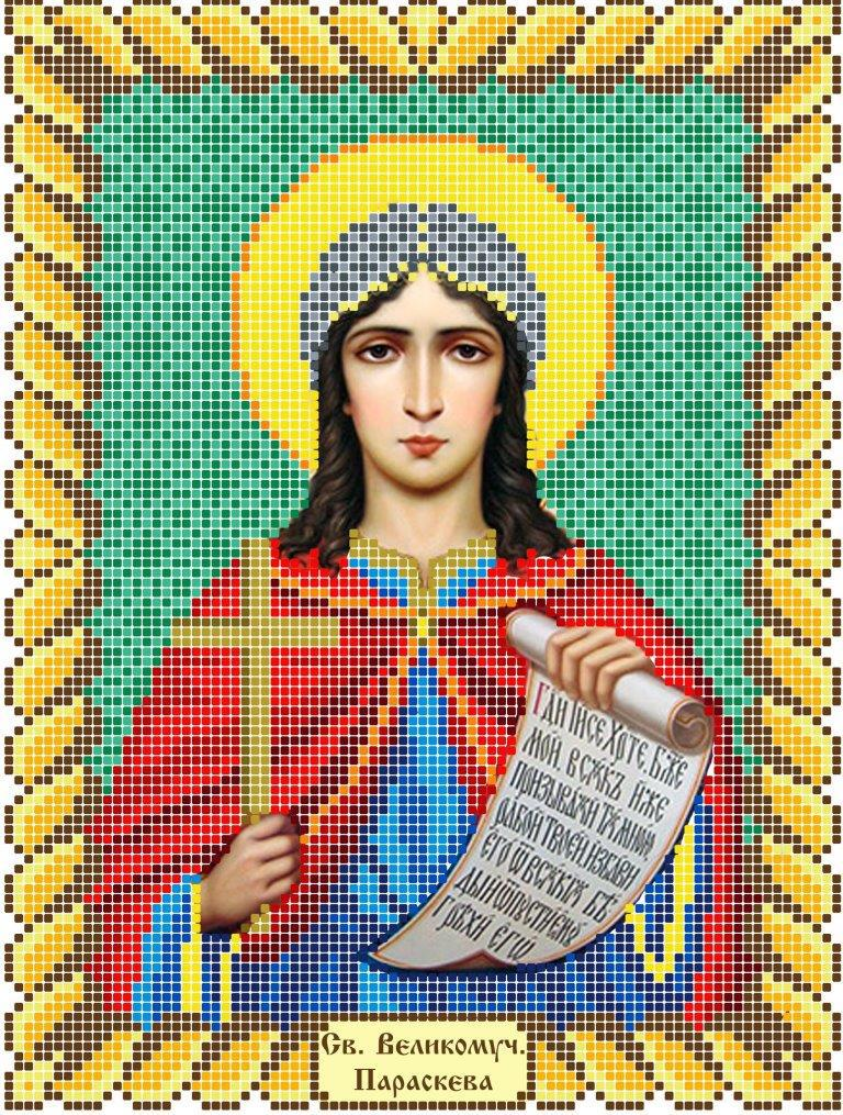 Схема для вишивки та вишивання бісером Бисерок «Св. Великомучениця Параскева» Зелений фон (A4) 20x25  (ЧВ-3203 (10))