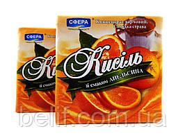Кисіль 250гр./32шт. Апельсин