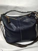 Женская кожаная сумка синяя через плечо вместительная