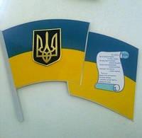 Герб на прапорі і гімн