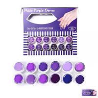 Набор гель-красок Global 5 ml Фиолетовый
