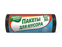 Пакети д/сміття 35л / 50 шт. Асат