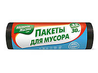 Пакети д/сміття 35л / 30 шт. Асат