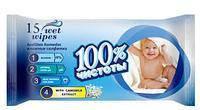 Серветка волога 100% Чистоты 15 шт. дитячі