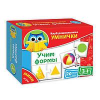Игра VladiToys Мини игры VT1309-05 Вчимо форми
