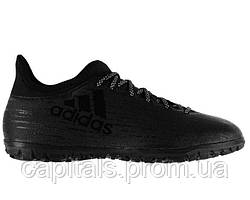 "Мужские футзалки Adidas x 16.3 TF ""Core Black/Dark Grey"""