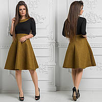"""Приталенное комбинированное платье """"MOREN"""" с расклешенной юбкой из неопрена (3 цвета)"""