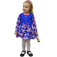 Платье в цветок Луиза