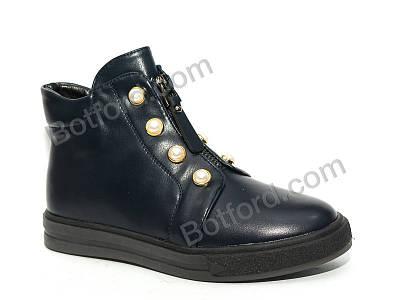 Ботинки Башили F6-1 blue синий