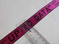 Стропа Up-To-Data 2.5 см