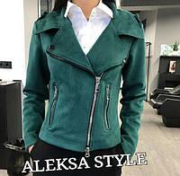 Стильная замшевая куртка на молнии (черная и зеленая)