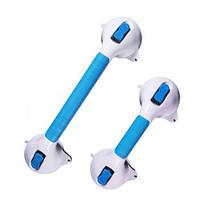 Поручень пристенный Fit Easy, 29 см - 580700