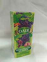 Олія виноградних кісточок (харчова), 200мл