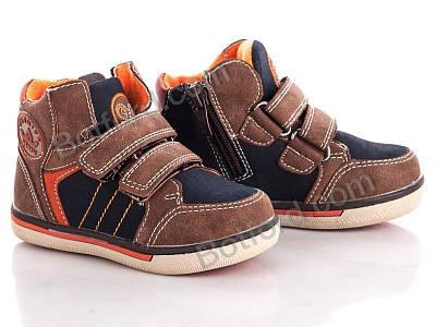 Ботинки Солнце PT17-25C коричневый