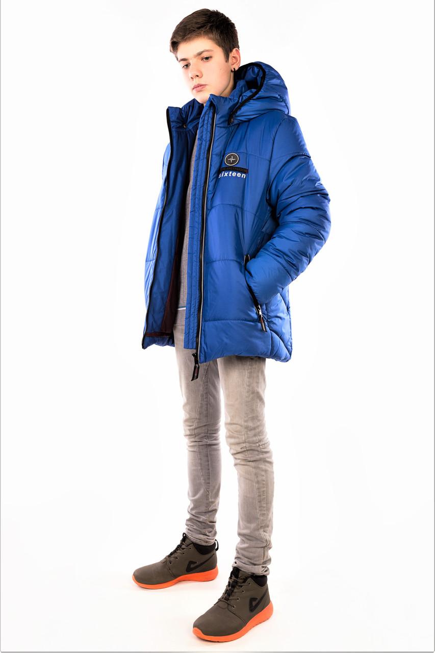 Куртка-пуховик для подростка.