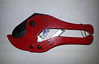 Ножницы для порезки пластиковых труб 0-42мм