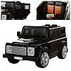 Детский электромобиль Джип M 3190 EBLRS-2 Land Rover, Автопокраска, черный***