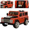 Детский электромобиль Джип M 3190 EBLR-7 Land Rover, оранжевый***