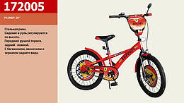 Велосипед 2-х колес 20'' со звонком,зеркалом,без доп.колес /1/