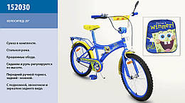 Велосипед 2-х колес 20'' со звонком,зеркалом,руч.тормоз /1/