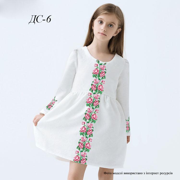 Заготовка детского платья для вышивки
