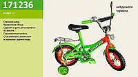 Детский байк в категории велосипеды в Украине. Сравнить цены, купить ... 97b052a924e