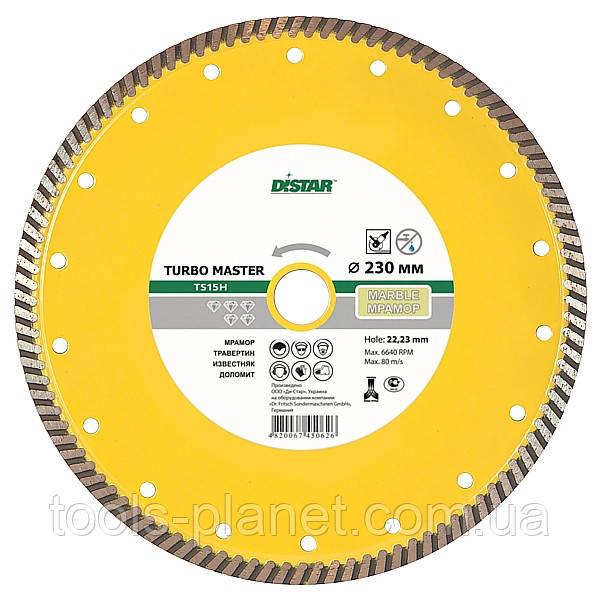 Алмазный диск Distar 1A1R Turbo 125 x 2,2 x 10 x 22,23 Master 5D (10115054010)