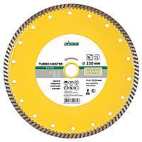 Алмазный диск Distar 1A1R Turbo 125 x 2,2 x 10 x 22,23 Master 5D (10115054010), фото 1
