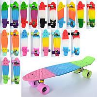 Скейт MS 0750-2 пенни радуга