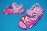 Детские босоножки для девочек Super Gear (размер 27-29)