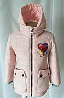 Демисезонная   куртка для девочек  Сердце