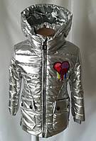 Весенняя  куртка для  девочек   Сердце