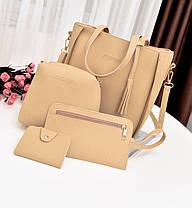 ОПТ. Стильный набор сумок Jingpin 4в1 для модных девушек , фото 2