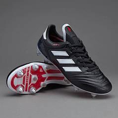 Бутсы Adidas Copa 17.1 SG BA9194 (Оригинал)