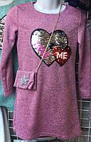 Платье туника с сумочкой р.110-122
