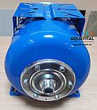 Гидроаккумулятор ZILMET ULTRA–PRO 24 H, фото 3