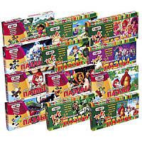 Пазлы 255 (16шт) Стратег,мягкие, 16 видов 20 деталей, в коробке, 22,5-16см 2, детская игра, игрушка