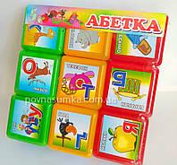 Кубики Абетка (укр.мова), разноцветные (алфавит,буквы), фото 1