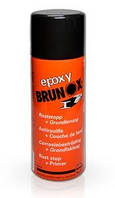 Антикоррозионная система Brunox epoxy, 150мл., аэрозоль