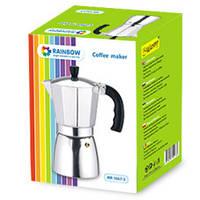 Кофеварка MR-1667-9