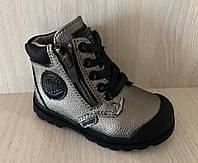 Ботинки для девочки демисезонные Jong Golf р.22-27