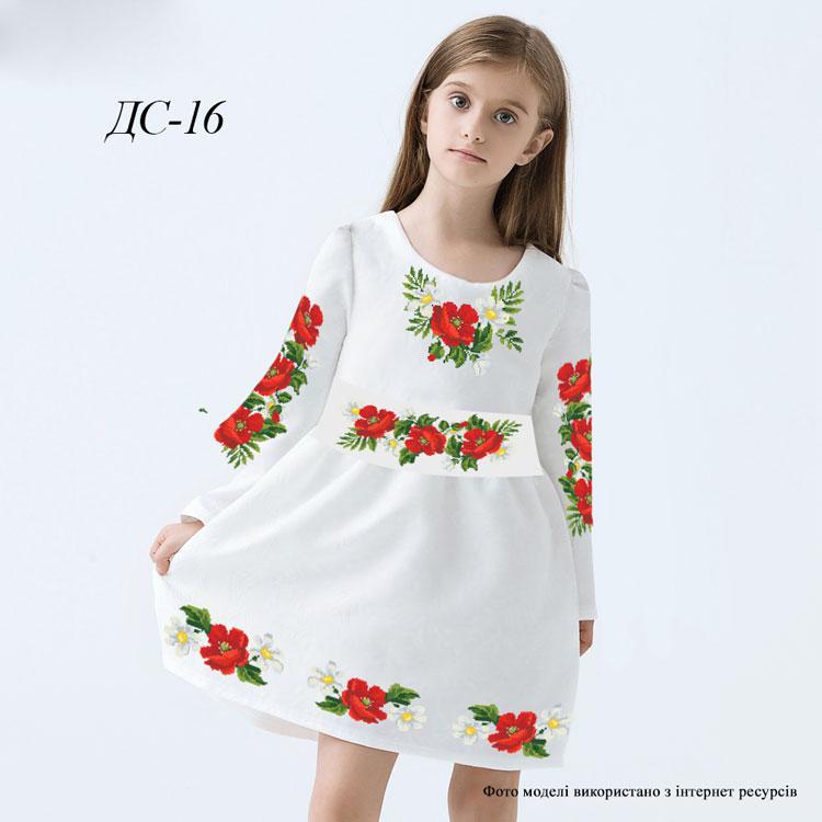 Заготівля сукні для вишивки
