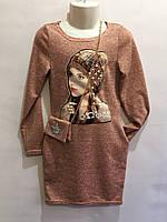 Платье туника 3D с сумочкой р.140-152